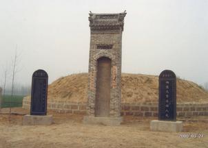 河南省阮籍墓.jpg