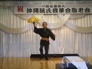 会員の踊り.JPG