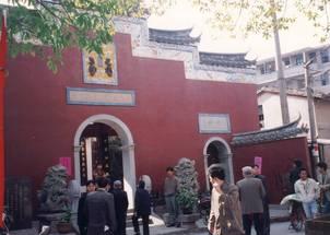 福州阮姓祖廟1.JPG